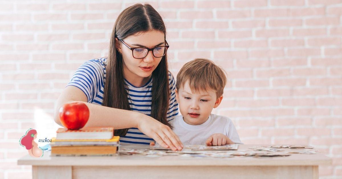 สอนลูกให้เชื่อมั่นในตัวเอง พ่อแม่อย่างเราจะสอนลูกยังไง