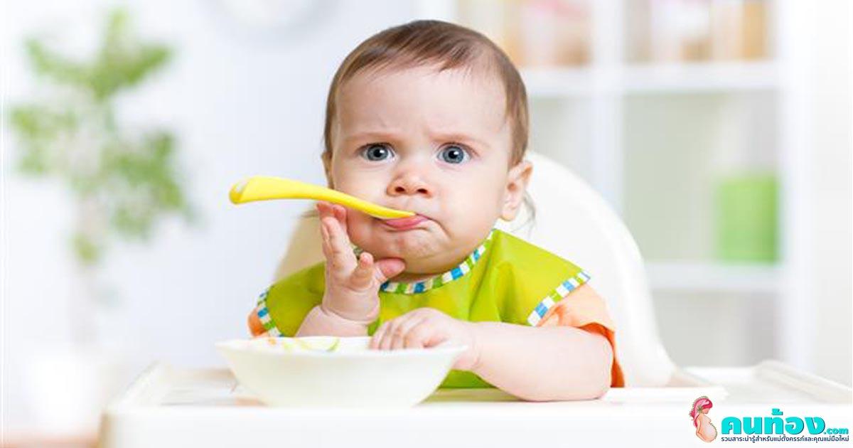 โภชนาการที่ดีสำหรับทารก แรกเกิดจนถึง 1 ปี เรื่องน่ารู?