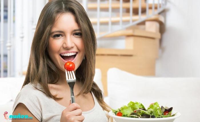 อาหารคนท้องเดือนแรก กินอะไรดี เมื่อรู้ว่าตั้งครรภ์
